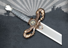 Military Achievements Sword